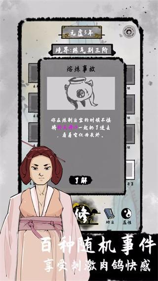 太公传承(2)