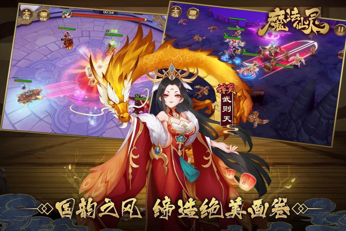 魔法仙灵(2)