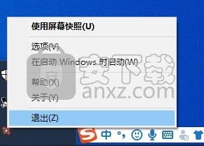 SPX Instant Screen Capture(桌面截图软件)