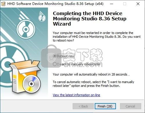 USB Monitor Ultimate(USB监控分析工具)