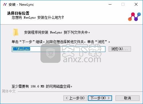 NewLync(会议软件)