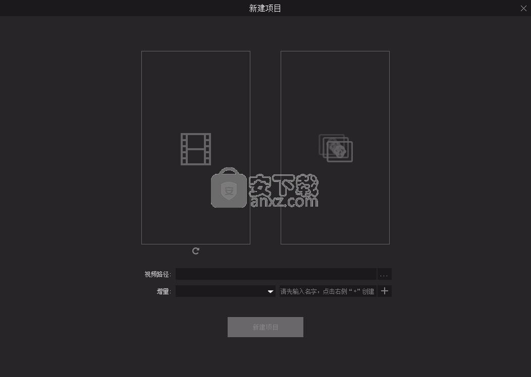 Avatary(3D面部动画制作软件)
