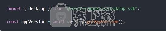 Desktop(桌面程序管理)