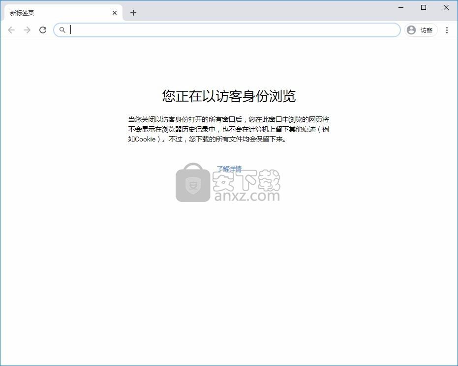 美团安全浏览器