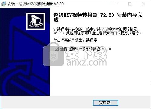 超级MKV视频转换器