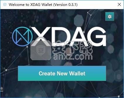 XDAG钱包