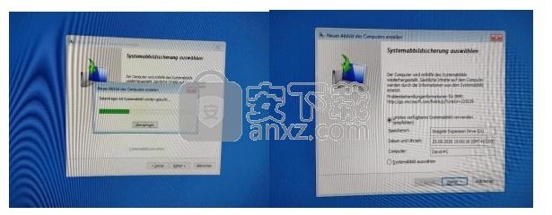 Windows Backup Manager(系统备份管理软件)