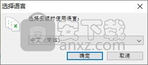 Excel Merger Pro(Excel合并器增强版)