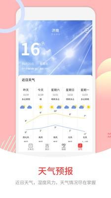 中华炎黄万年历(4)