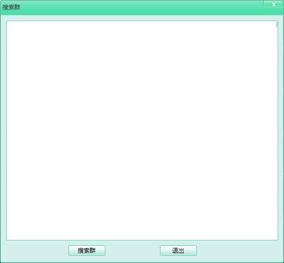 飞秋2013正式版