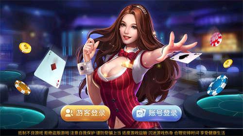 钱嗨棋牌娱乐安卓版342