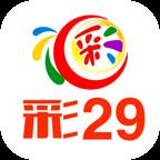 彩29彩票app