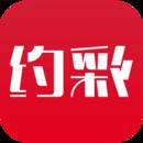 约彩365老版本app