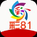 81彩票手机app