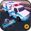 紧急城市救援