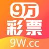 9万彩票专业版