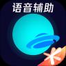 腾讯手游加速器app