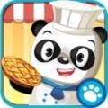 熊猫餐厅自助餐