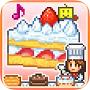 创意蛋糕店安卓