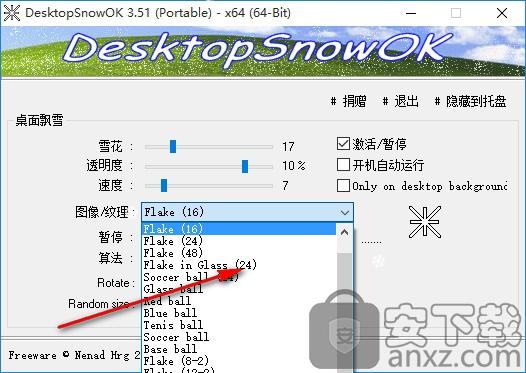 DesktopSnowOK(桌面飘雪)