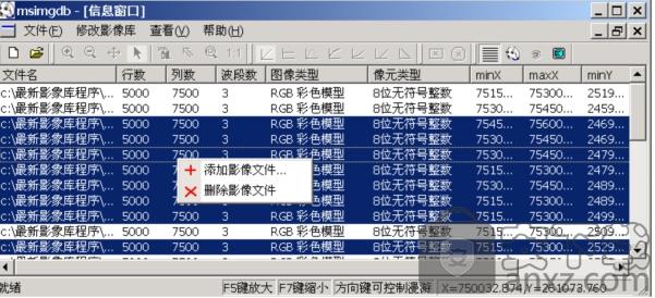 mapgis6.7破解版