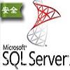sql server 2012 64位