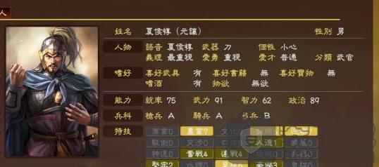威力 導演 13 破解 版