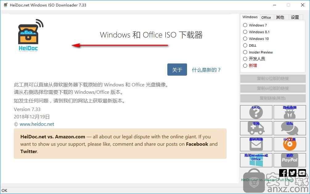 Windows ISO Downloader(镜像资源专用下载工具)