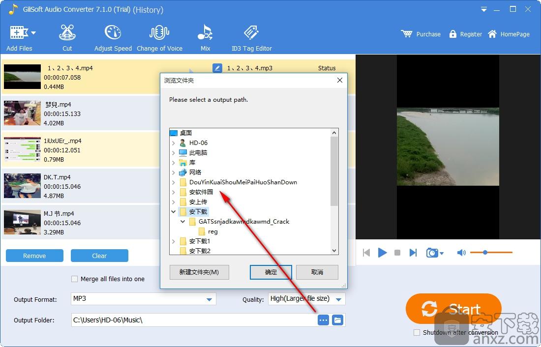 GiliSoft Audio Toolbox Suite(音频处理软件)