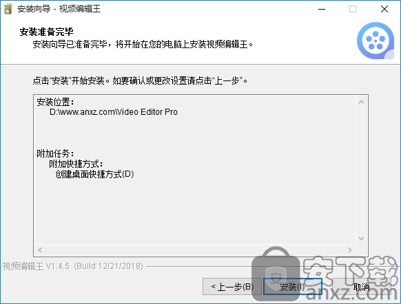视频编辑王 Apowersoft Video Editor