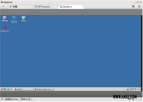 远程桌面管理 AnyDesk