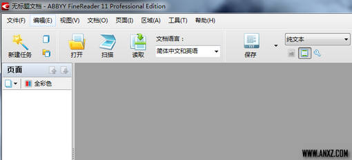 OCR文字识别 ABBYY FineReader Pro 14 中文破解版